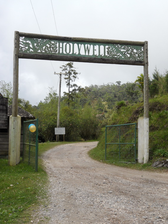 holywell-entrance